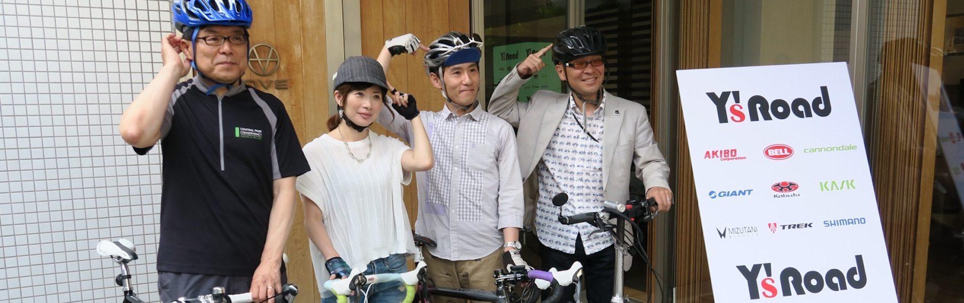 ヘルメット委員会の4人メンバー